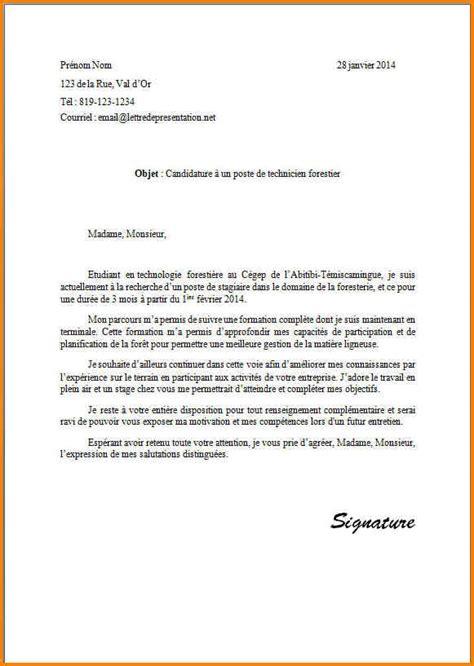 Lettre De Presentation Format 10 Pr 233 Sentation D Une Lettre De Motivation Format Lettre