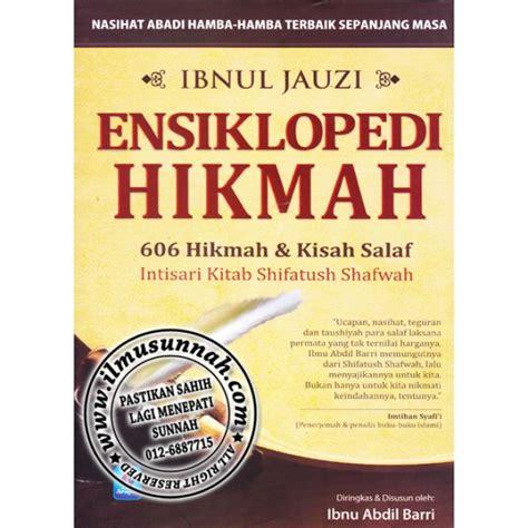 Buku Ensiklopedi Akhir Zaman 7 ensiklopedi hikmah 606 hikmah kisah salaf intisari