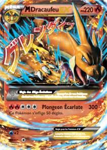 Flash Cards Kopen Cartes 224 L Affiche Xy 201 Tincelles Jeu De Cartes 224