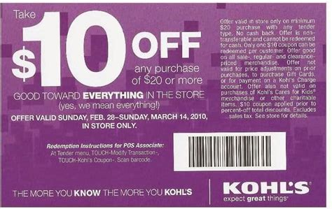 Kohl S Coupons Printable