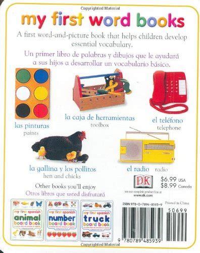 my first spanish word board my first spanish word board book mi primer libro de palabras en espanol my first series media
