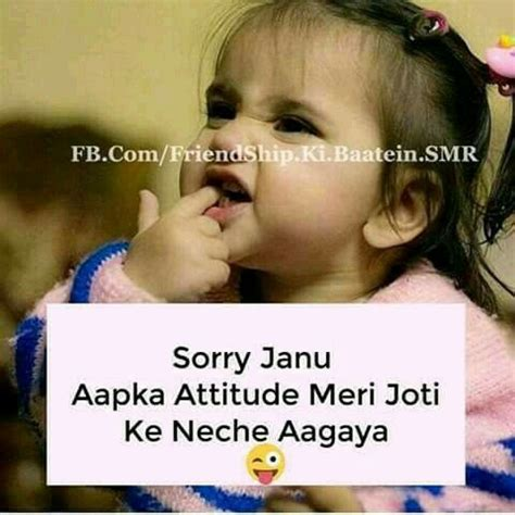 facebook attitude shayari the 79 best images about cute naughty girls on pinterest