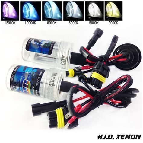 Lu Hid Xenon 10000k pair of h13 35w hid xenon 5000k 6000k 8000k 10000k 12000k replacement bulbs