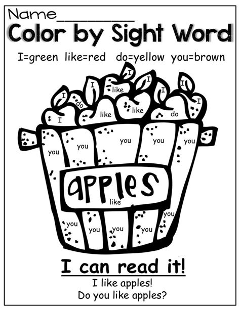 color by sight word color by sight word worksheets for kindergarten color by