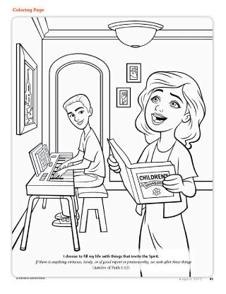 Primarily Inclined Primary 1 Lesson 7 The Holy Ghost The Holy Ghost Helps Me Coloring Page