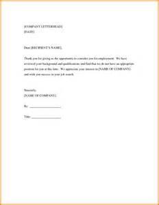 i 131 cover letter websights 187 i 131 cover letter resume objective