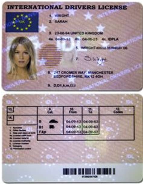 russian id card template 1000 images about id on golf courses