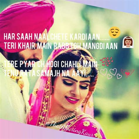 attitude wallpapers of jatt 25 best punjabi love quotes on pinterest punjabi quotes