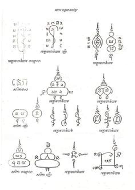 layout meaning in khmer tattoo thailand thai tattoo studios reviews and sak yant