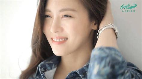 Hår 2016 by Ha Ji Won 2016
