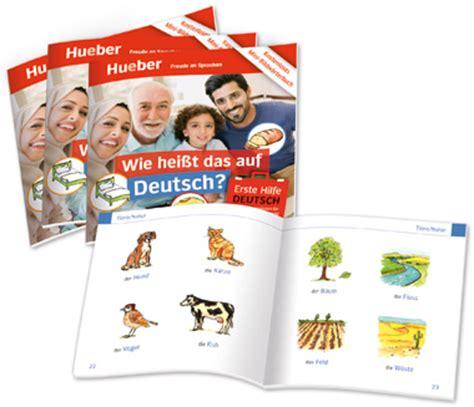 libro beim kinderarzt deutsch spanisch kinderbuch online bl 228 ttern herunterladen pdf 3 04 mb 32 seiten