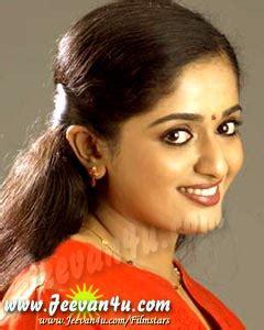 film star dileep birth star kavya madhavan photos actress kavya movies gadhama