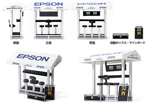 Epson Paper Craft - epson 3d paper crafts