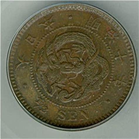 imagenes de monedas japonesas mi primera limpieza por electrosis a moneda japonesa