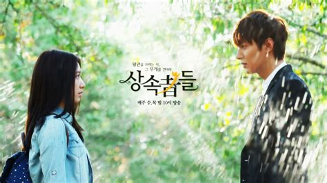 korean couple wallpaper hd the heirs wallpapers hd beautiful wallpapers collection 2014