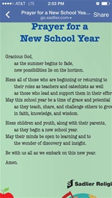 prayer for the new school year st xxiii prayer prayers prayer