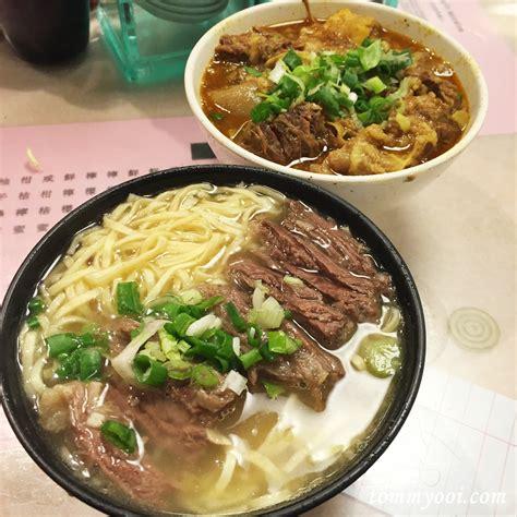 cuisine of hong kong 15 must eat food in hong kong ooi travel guide