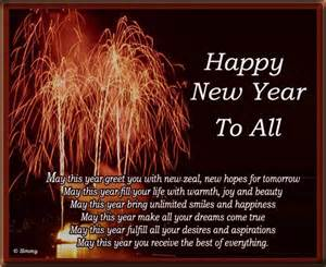123greetings new year cards wishes for the new year to all free happy new year ecards