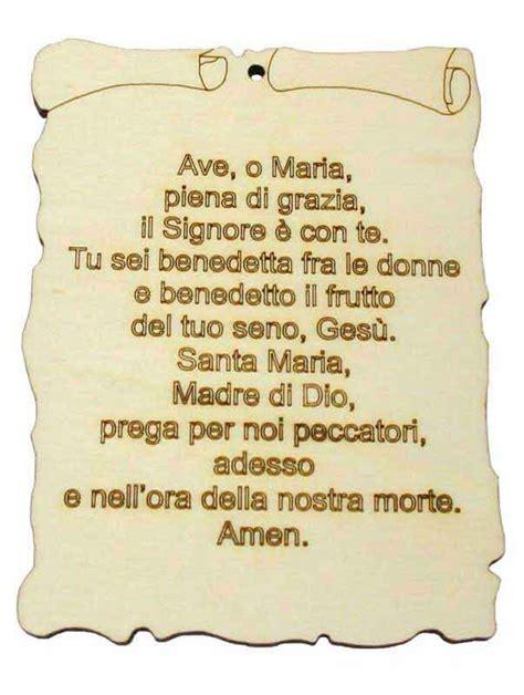 ave testo italiano il bene in noi aprile 2012
