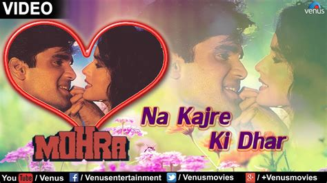 download free mp3 krishna bhajan pk songs free download mp3 hindi songs mohra sevendebt