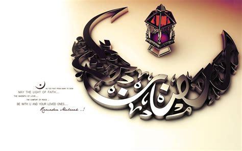 cartoon ramadan wallpaper ramadan desktop wallpapers photos backgrounds one hd