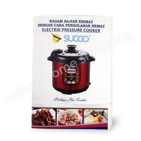 Suggo Presto Listrik jual alat memasak suggo presto listrik oshoptv official