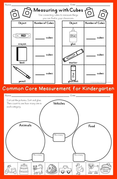 measurement activities anchor charts summer and