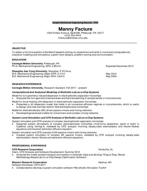 Mechanical Phd Resume | Jzgreentown.com