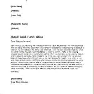 false accusation disagreement letter writeletter2