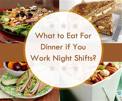what to eat for dinner if you work night shifts dinner
