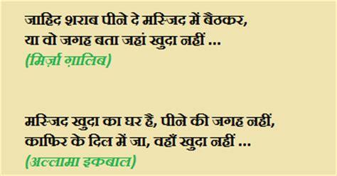 jat shayari hindi shayari dosti in english love romantic image sms