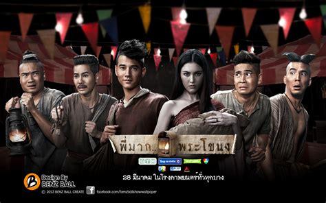 film komedi terbaik thailand 2013 review filem filem seram komedi thai pee mak memang