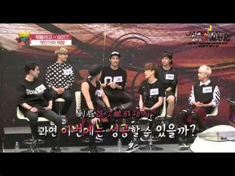 got7 king 140719 got7 king of ratings 中字 youtube