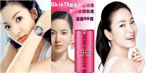 Pelembab Korea bb adalah tips kecantikan kesehatan serta info