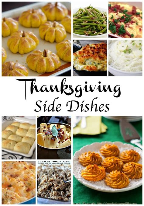 thanksgiving side dishes thanksgiving course 2 5 thanksgiving side dishes