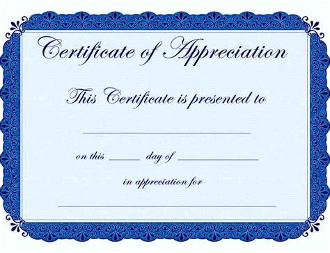certificate format template appreciation certificate format template update234