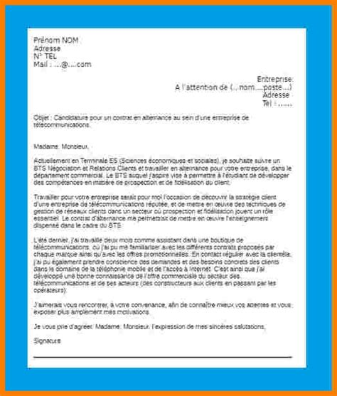 Exemple De Lettre De Motivation Rotary 11 Lettre Motivation Bts Muc Lettre Officielle