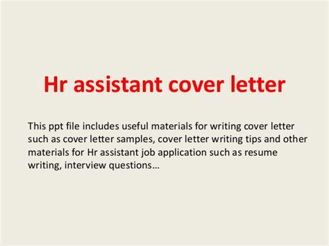 hr assistant cover letter hr assistant cover letter