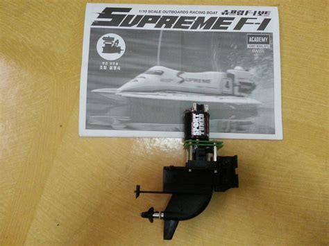 rc boats at academy hard의 rc boat submarine rc boat academy supreme f