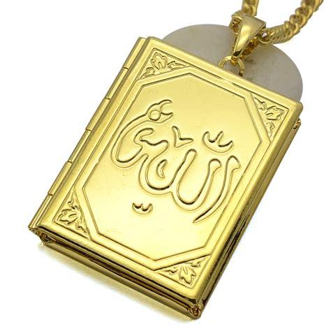 picture of quran book aliexpress buy 24kgp gold tone islamic god allah