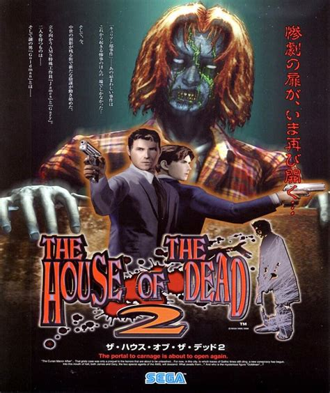 house of the dead 2 top ten generation 6 horror games horror amino