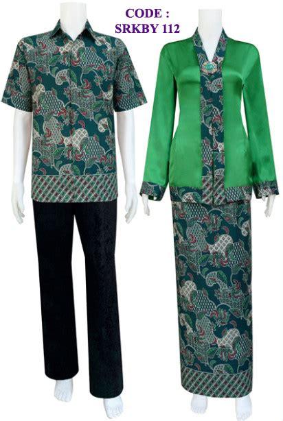 Gamis Batik Modern Kebaya Batik model kebaya modern srkby 112 koleksi baju batik modern
