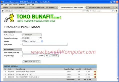 Software Kasir Toko Rene2 Pos 1 program kasir software penjualan