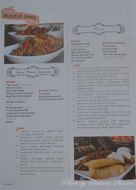 amies  kitchen kenali hidangan hari raya