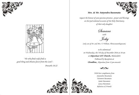 christian wedding card templates christian wedding card template 2