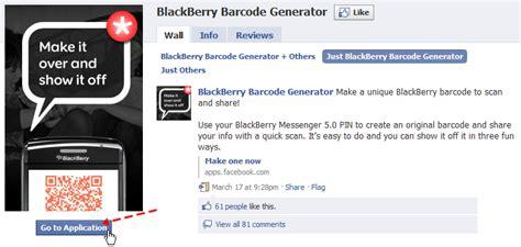membuat barcode bb cara membuat barcode blackberry sendiri rumkeny