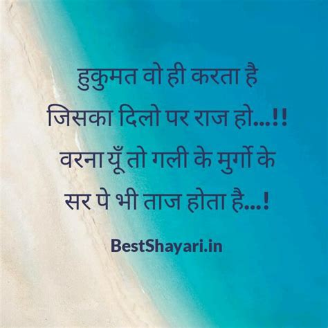 biography definition in hindi pin anmol vachan wallpapers lekh hindi on pinterest
