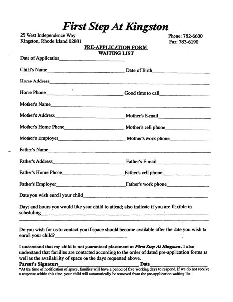 child care application form template form child care enrollment form