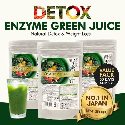 Detox Juice Singapore by Qoo10 70 Value Packs Enzyme Green Juice Drink 30