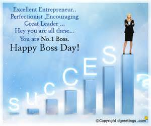 Happy boss s day quotes and sayings from dgreetings
